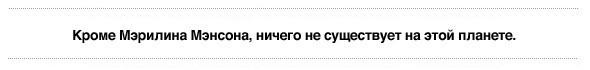 Интервью: Валерия Гай Германика. Изображение № 3.