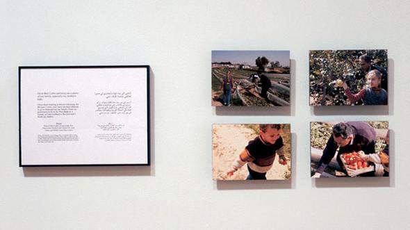 7 альбомов о современном искусстве Ближнего Востока. Изображение № 96.