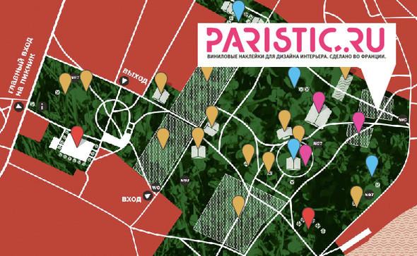 Paristic наПикник!. Изображение № 1.
