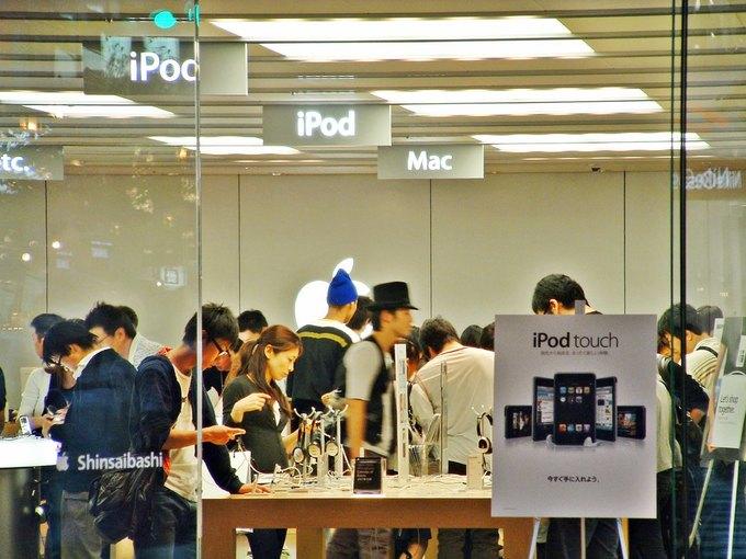 Магазин Apple в Осаке. Изображение № 1.