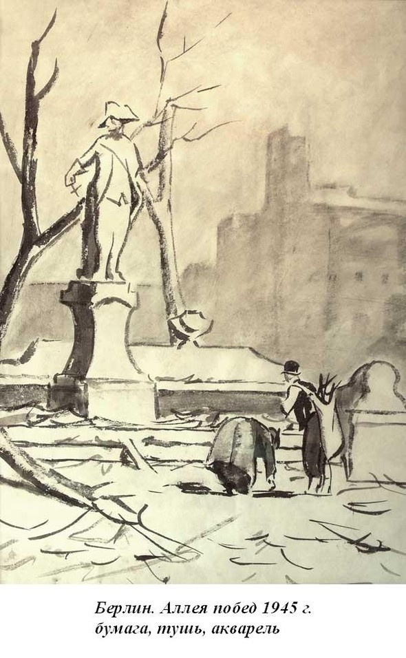 Леонид Сойфертис. рисунок, карикатура. Изображение № 7.