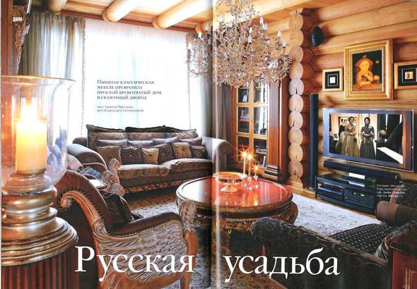 Неоромантизм и усадьба в русском стиле. Изображение № 5.