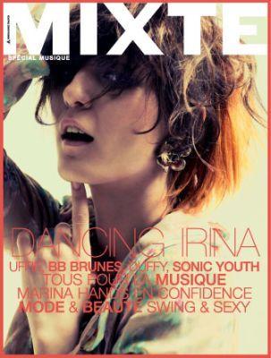 IRINA LAZAREANU, ROCK MODEL. Изображение № 19.