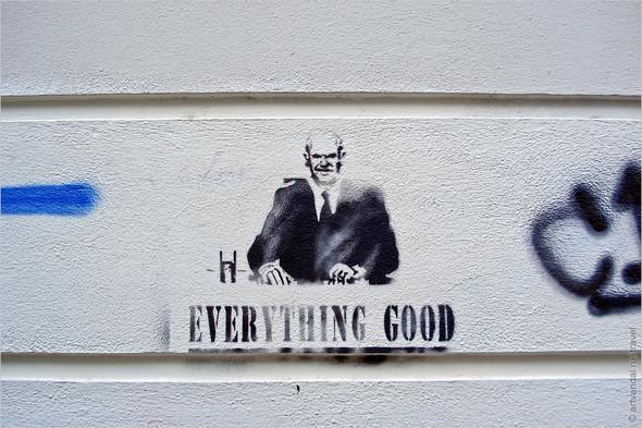 Стрит-арт и граффити Афин, Греция. Часть 2. Изображение № 15.