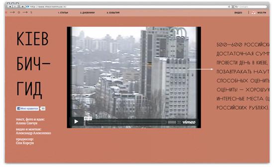 Прямая речь: Редакторы интернет-проекта W-O-S о тумблерах, формате GIF и новой иронии. Изображение № 7.