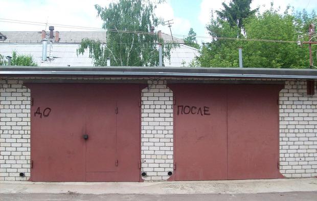 Виртуальный стрит-арт Потапова Владимира. Изображение № 6.