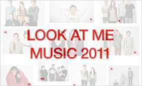 Изображение 21. 10 молодых музыкантов. Promars.. Изображение № 16.