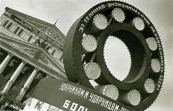 Первомай. Изображение № 46.