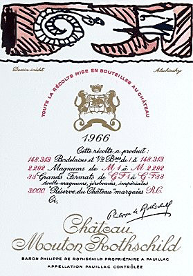 Wine VSART. Изображение № 24.