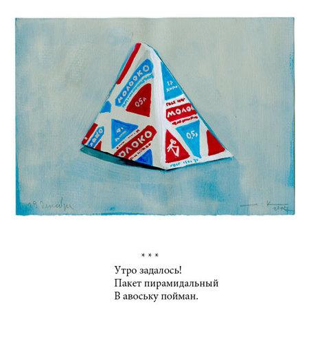 Новохокку отOPEN! Design. Изображение № 23.