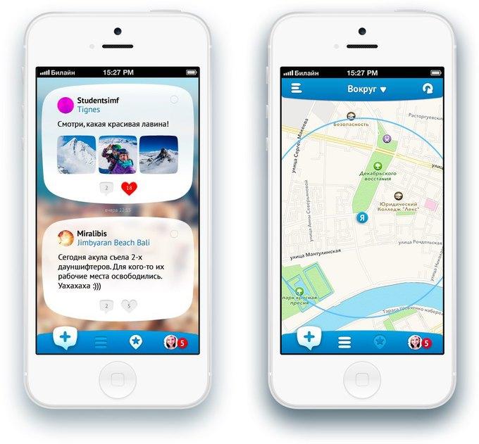 Студия Артемия Лебедева выпустила приложение-конкурента Foursquare . Изображение № 1.