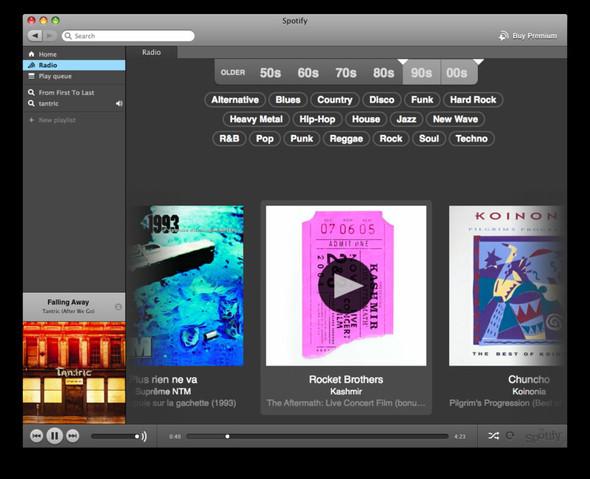 Spotify — слушай бесплатно илегально!. Изображение № 1.