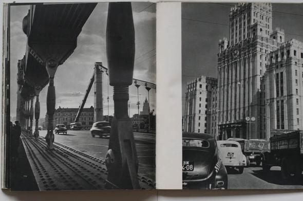 Erich Einhorn. Москва 1959. Изображение № 58.