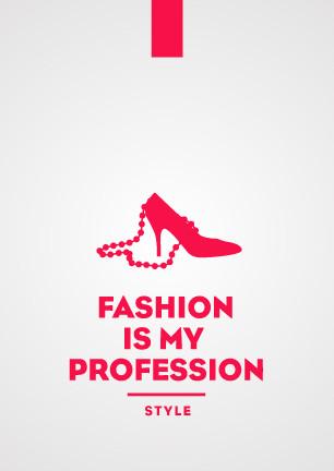 Изображение 7. Конкурс: Fashion is My profession.. Изображение № 6.