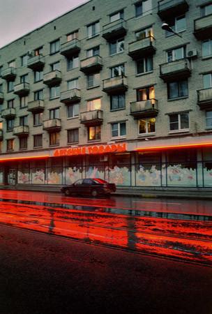 Большой город: Петербург и петербуржцы. Изображение № 193.