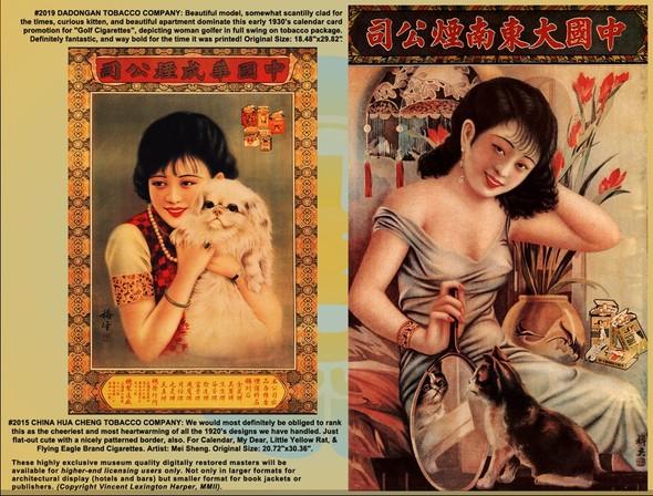 Мода и пин-ап в винтажной китайской рекламе 20-30-х годов. Изображение № 24.