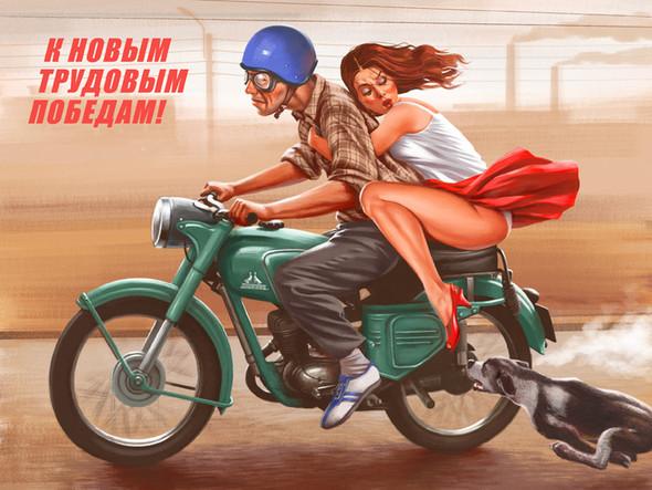 Советский пин-ап. Изображение № 21.