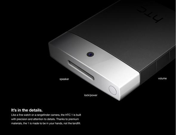 HTC 1. Изображение № 10.