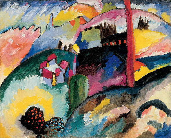 Коллекция работ В.В. Кандинского. Изображение № 10.