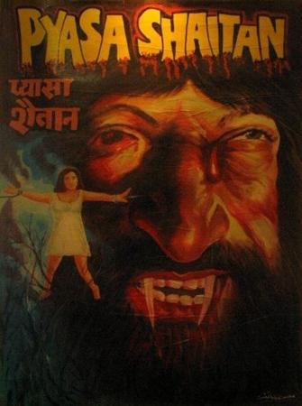 Афиши индийских фильмов ужасов. Изображение № 9.