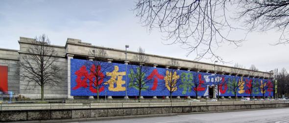 Weiwei Ai. Изображение № 36.