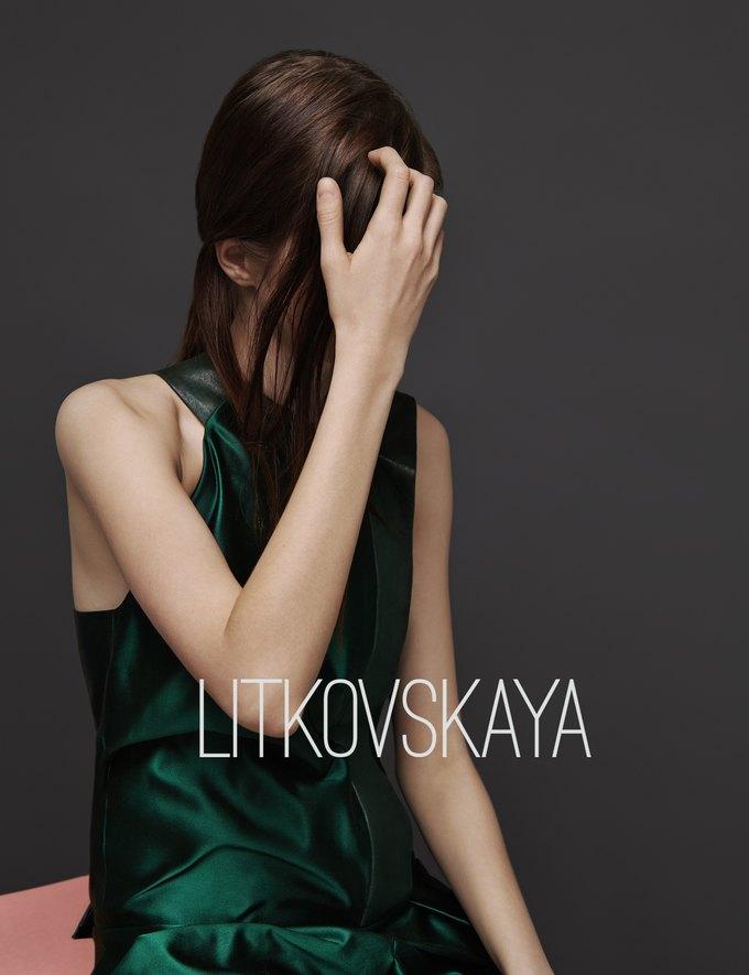 Вышел лукбук Litkovskaya FW 2013. Изображение № 1.