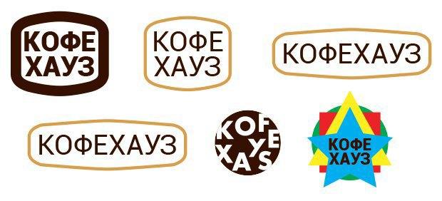 Редизайн: Новый логотип «Кофе Хауза». Изображение № 17.