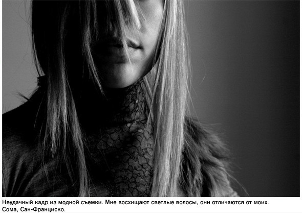 Фотограф – Ноэль Люсано. Изображение № 19.