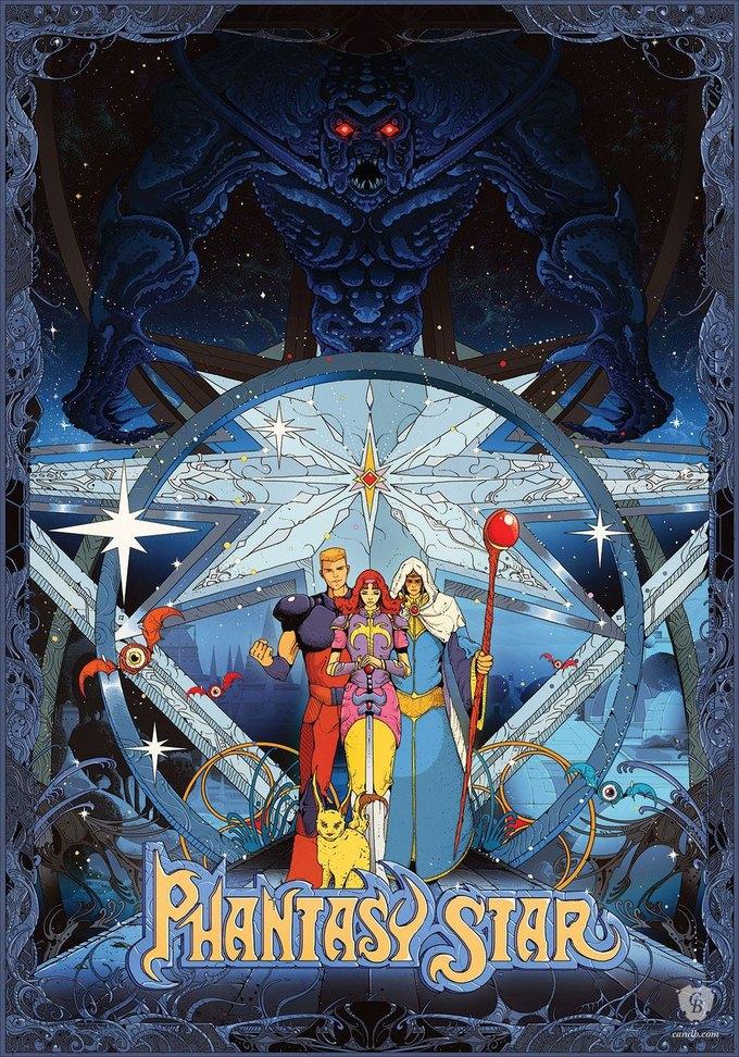 Phantasy Star Килиана Энга. Изображение № 3.