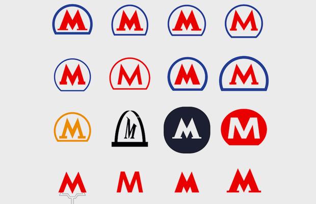 Дизайнеры о том, почему ребрендинг метро стоит своих денег. Изображение № 6.