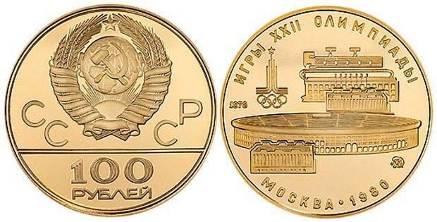 Редизайн: Новый логотип олимпийского комплекса «Лужники». Изображение № 12.