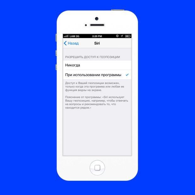 11 нововведений iOS 8, которые вы могли не заметить. Изображение № 5.