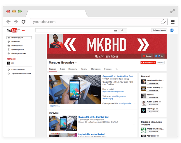 Популярный YouTube-канал поможет разобраться в новых гаджетах. Изображение № 1.