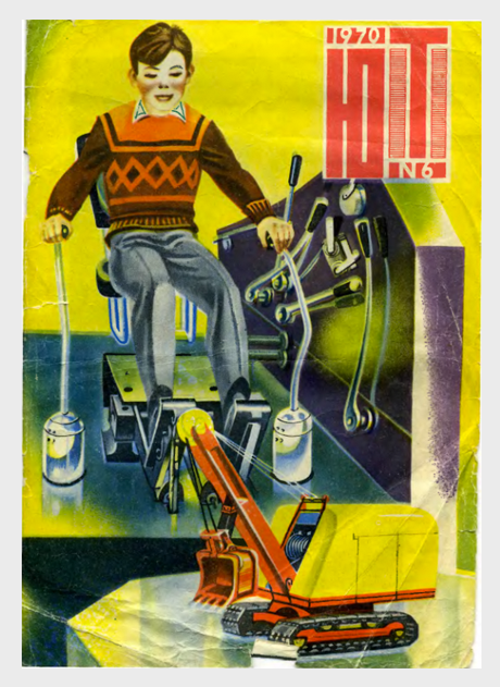 Собери сам: история советского DIY. Изображение № 3.
