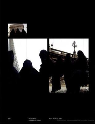 7 альбомов о современном искусстве Ближнего Востока. Изображение № 80.