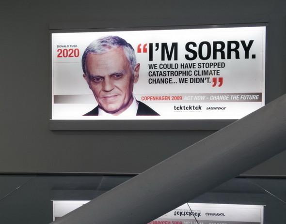 """""""Мы сожалеем"""". Изображение № 4."""