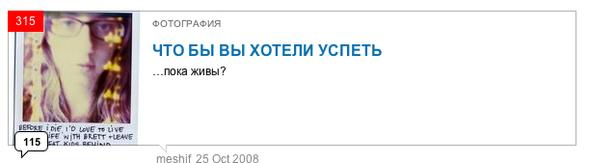 ТОПсамого-самого наLookatme за2008 год. Изображение № 12.
