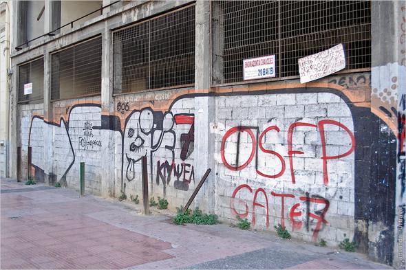 Стрит-арт и граффити Афин, Греция. Часть 2. Изображение № 27.