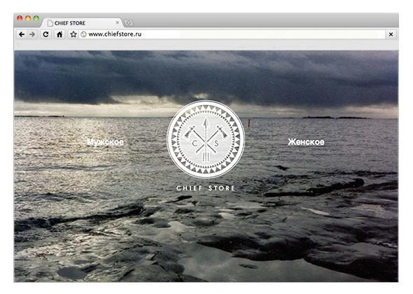 Chief Store — новый интернет-магазин. Изображение № 1.
