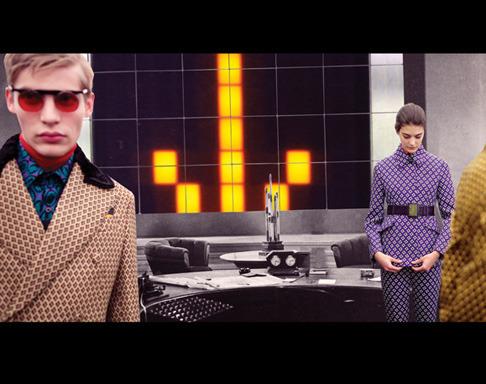 Новый лукбук Prada Real Fantasies посвящен космосу. Изображение № 9.