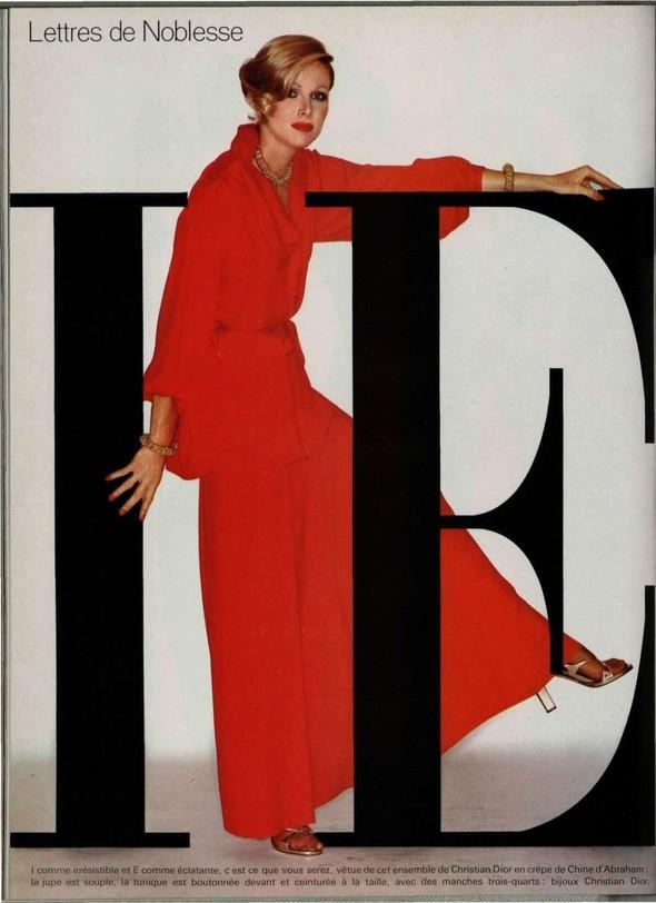 Архивная съёмка: Майкл Пикард для французского L'Officiel, 1976. Изображение № 5.