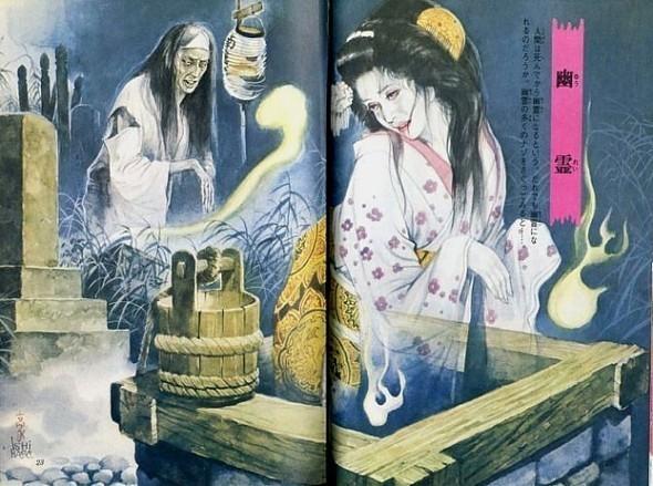 Японская демонология Годжина Ишихары. Изображение № 11.