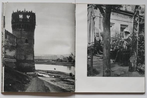 Erich Einhorn. Москва 1959. Изображение № 36.