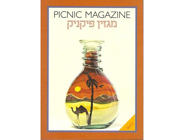 Изображение 55. Журналы недели: 6 популярных изданий о графическом дизайне.. Изображение №53.