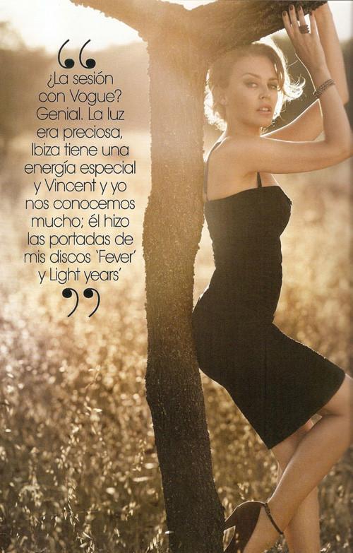 Кайли Миноуг снялась в фотосессии для испанского Vogue. Изображение № 9.
