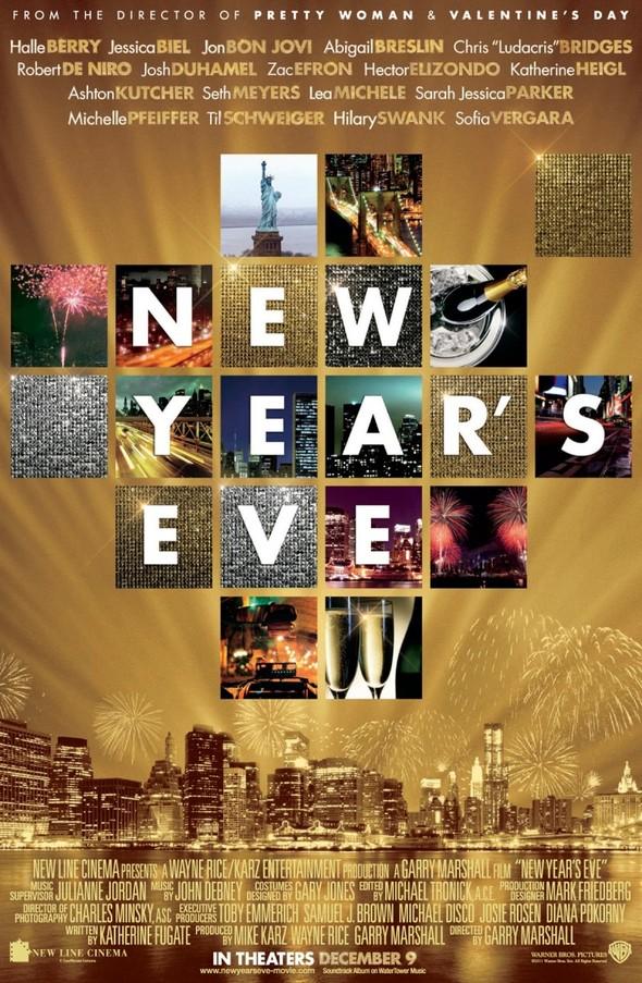 """""""Старый"""" новый год. Изображение № 1."""