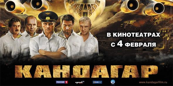 Чудовища в России не нужны. Изображение № 3.