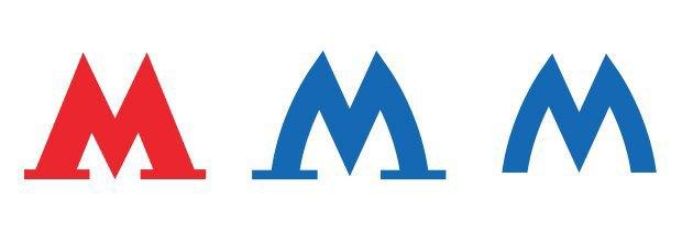 Редизайн: Новый логотип петербургского метро. Изображение № 8.