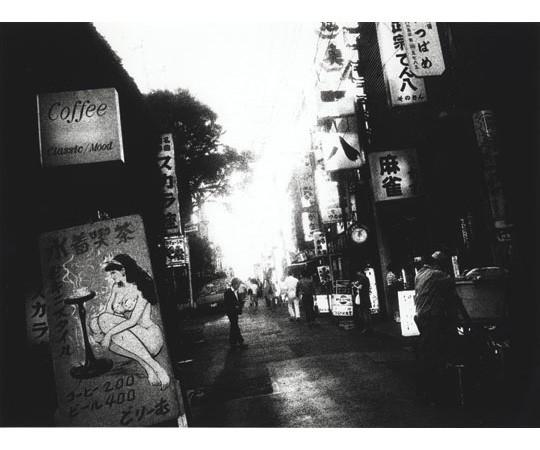 Большой город: Токио и токийцы. Изображение № 117.