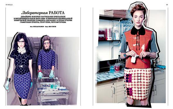 Три съёмки российских журналов о коллекции Marni at H&M. Изображение № 1.